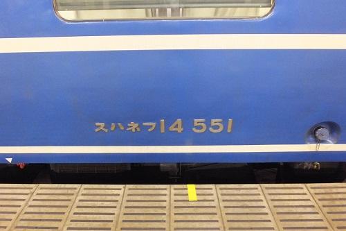 DSCF2927.jpg