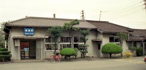 JNR-Shikama_station_1986-001.jpg