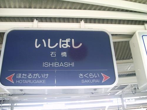 oosaka12.jpg