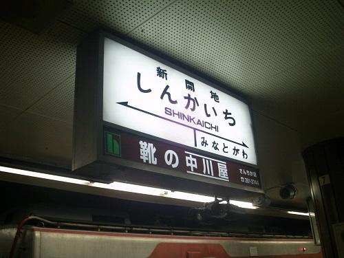 oosaka24.jpg