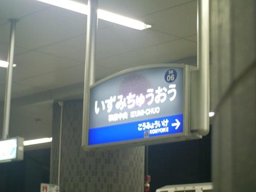 oosaka33.jpg