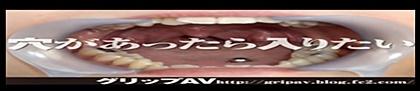 女歯磨きバナー