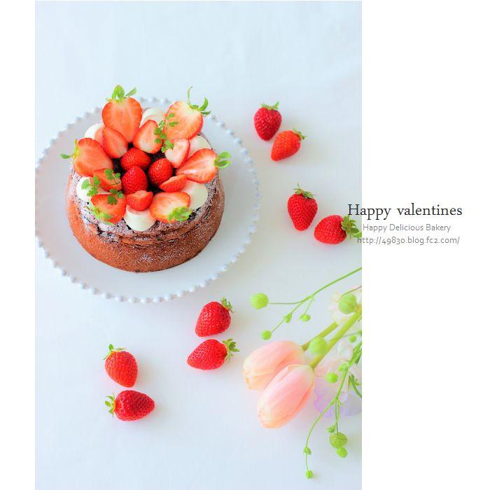 207バレンタインガトーショコラ