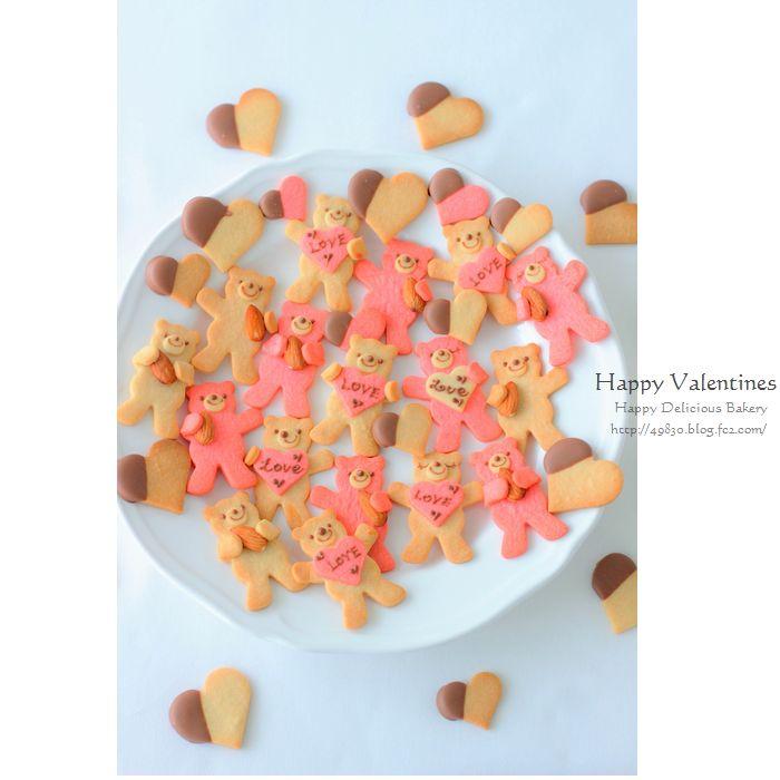 208バレンタインクッキー