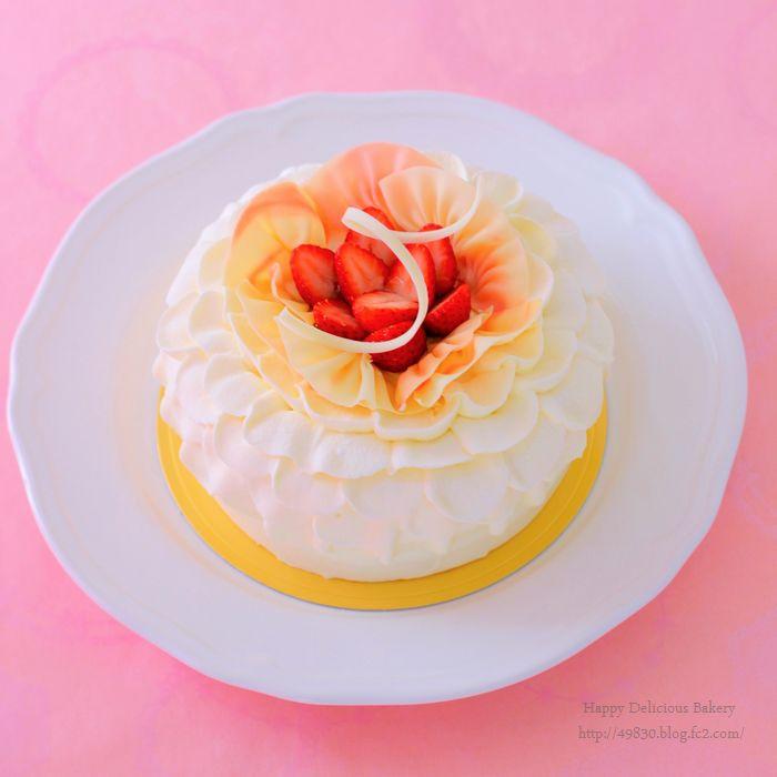 228ひらひらケーキ