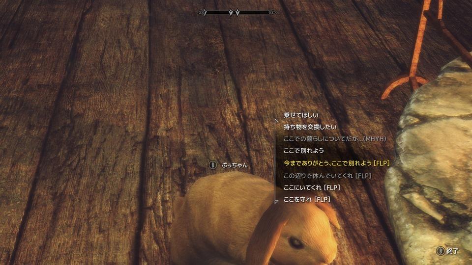 S2SS-Skyrim-PE50t1-20161030233338792