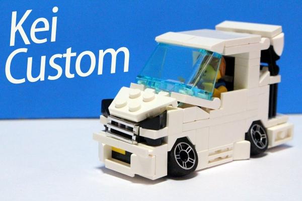keicustom_1.jpg