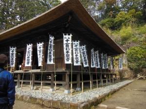 杉本寺・本堂