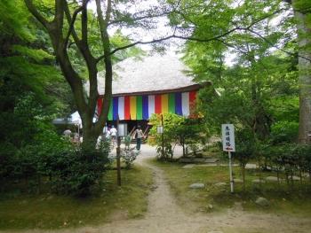 覚園寺・薬師堂