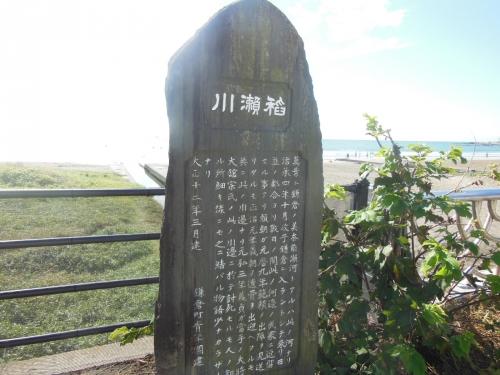 稲瀬川石塔