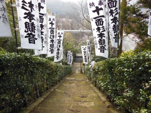 杉本寺・参道