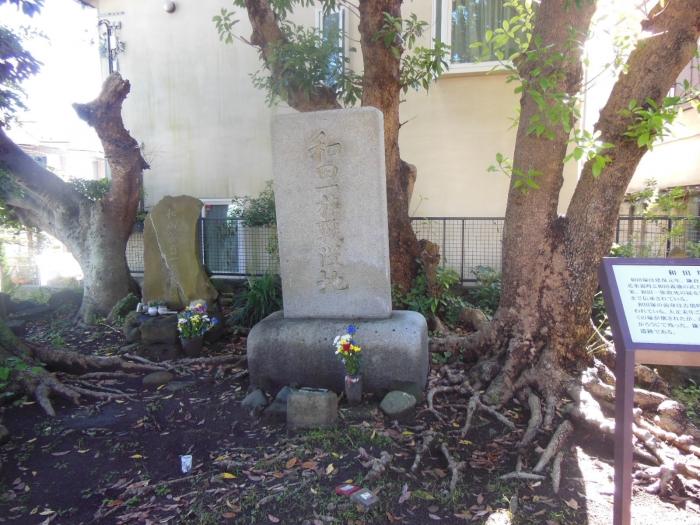 和田一族墓所