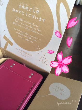 tsutiyakaban2_convert_20150222164839
