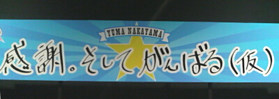 150207_yuma.jpg