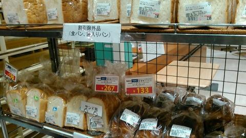 西友ベーカリーコーナー 201507 (2)