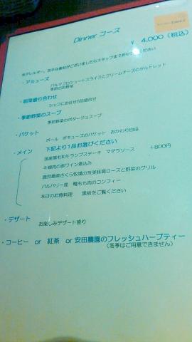 キッチン バズ (3)