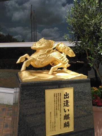 キリンビアパーク神戸 (2)