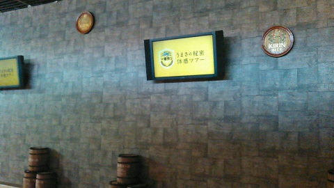キリンビアパーク神戸 (13)