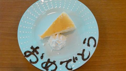ココス東生駒201507 (21)