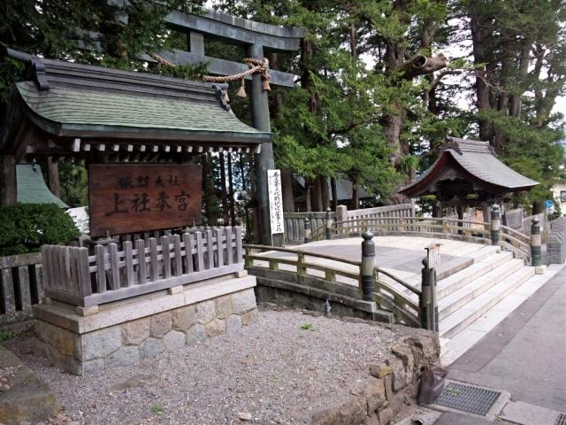 諏訪大社上社本宮の参道橋 (3)