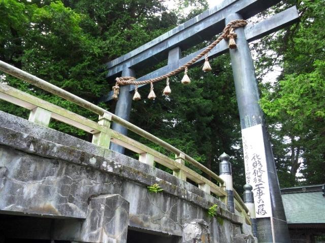 諏訪大社上社本宮の参道橋 (6)