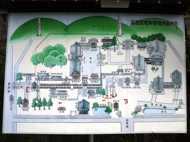 諏訪大社上社本宮の参道橋 (9)