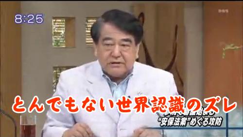 サンデーモーニング 寺嶋実朗「中国脅威論はとんでもない世界認識のズレ