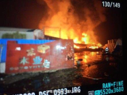 青島 天然ガス施設が爆発火災 04
