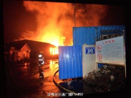 青島 天然ガス施設が爆発火災 05