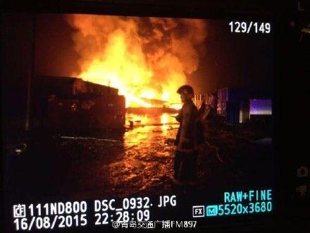 青島 天然ガス施設が爆発火災 08
