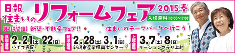 banner-free-1.jpg