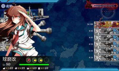 艦これ-1015