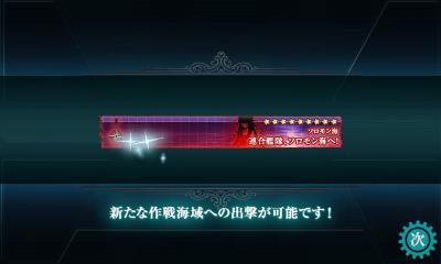 艦これ-1017