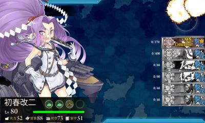 艦これ-1023