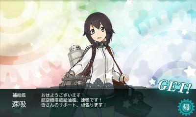 艦これ-1029