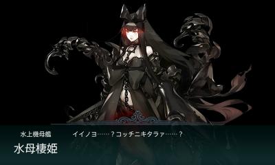 艦これ-1027