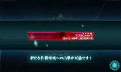 艦これ-1026