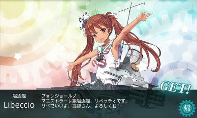 艦これ-1034