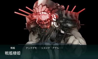 艦これ-1032