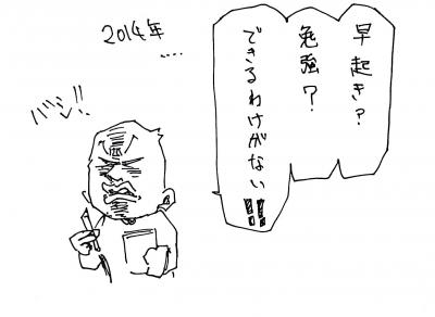 2014hansei.jpg