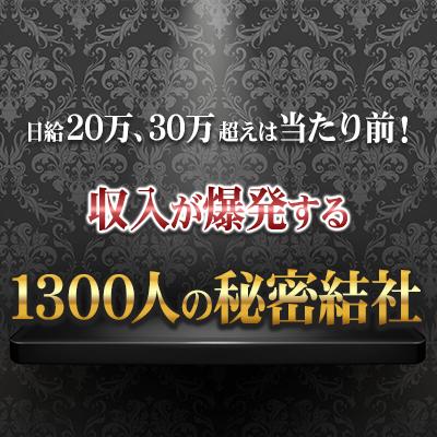 400400_lp3.png