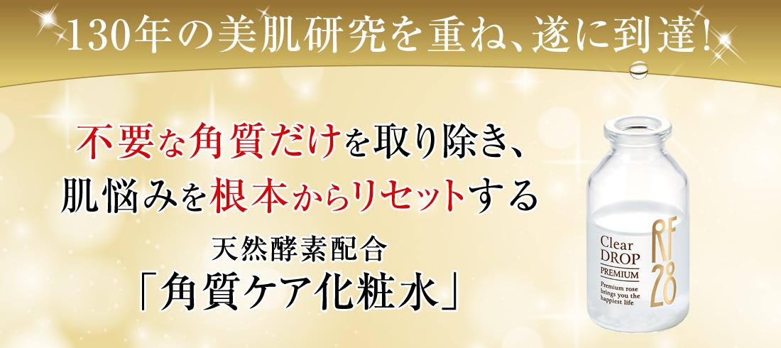 contents2_waku_h.jpg