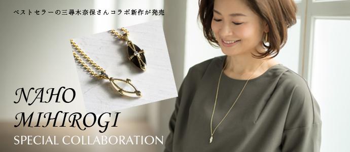 f_0324_mihirogi.jpg