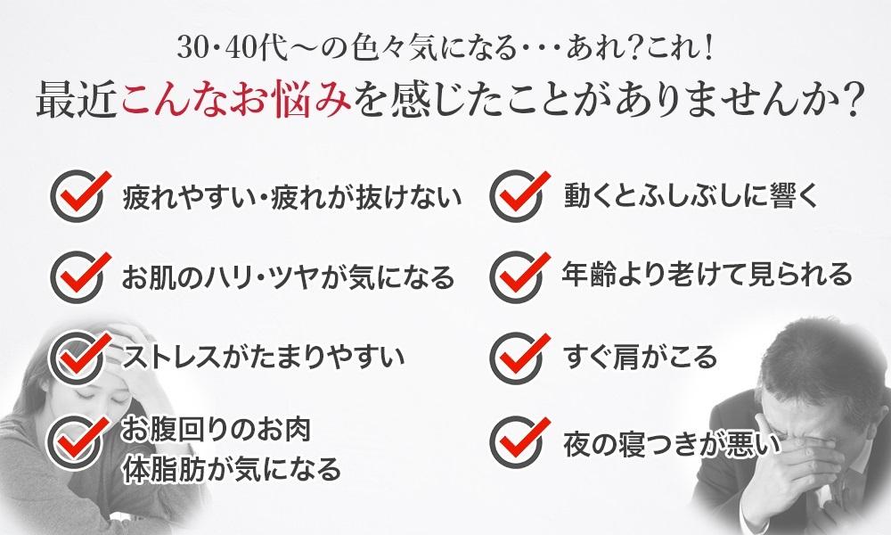 img_nayami.jpg