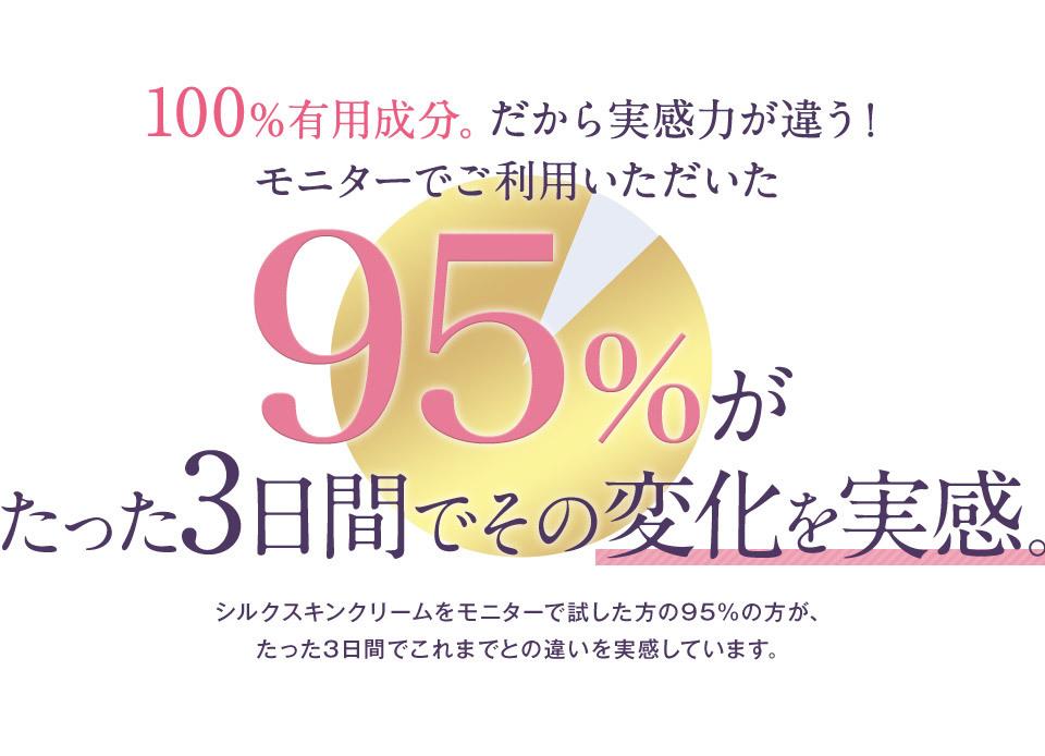 kuri-mucont_img03.jpg