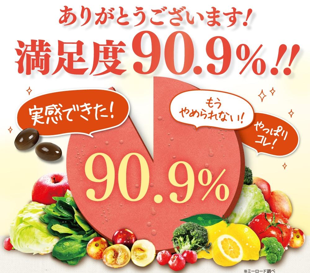 namakouso03.jpg