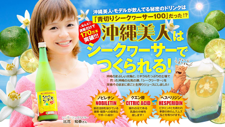 shekwasha_01.jpg