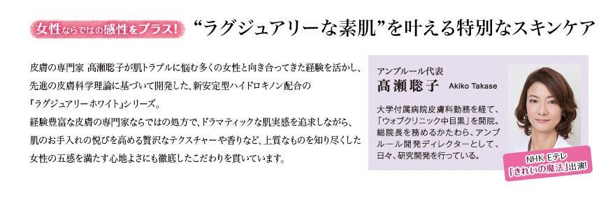 unmei_14_akiko.jpg