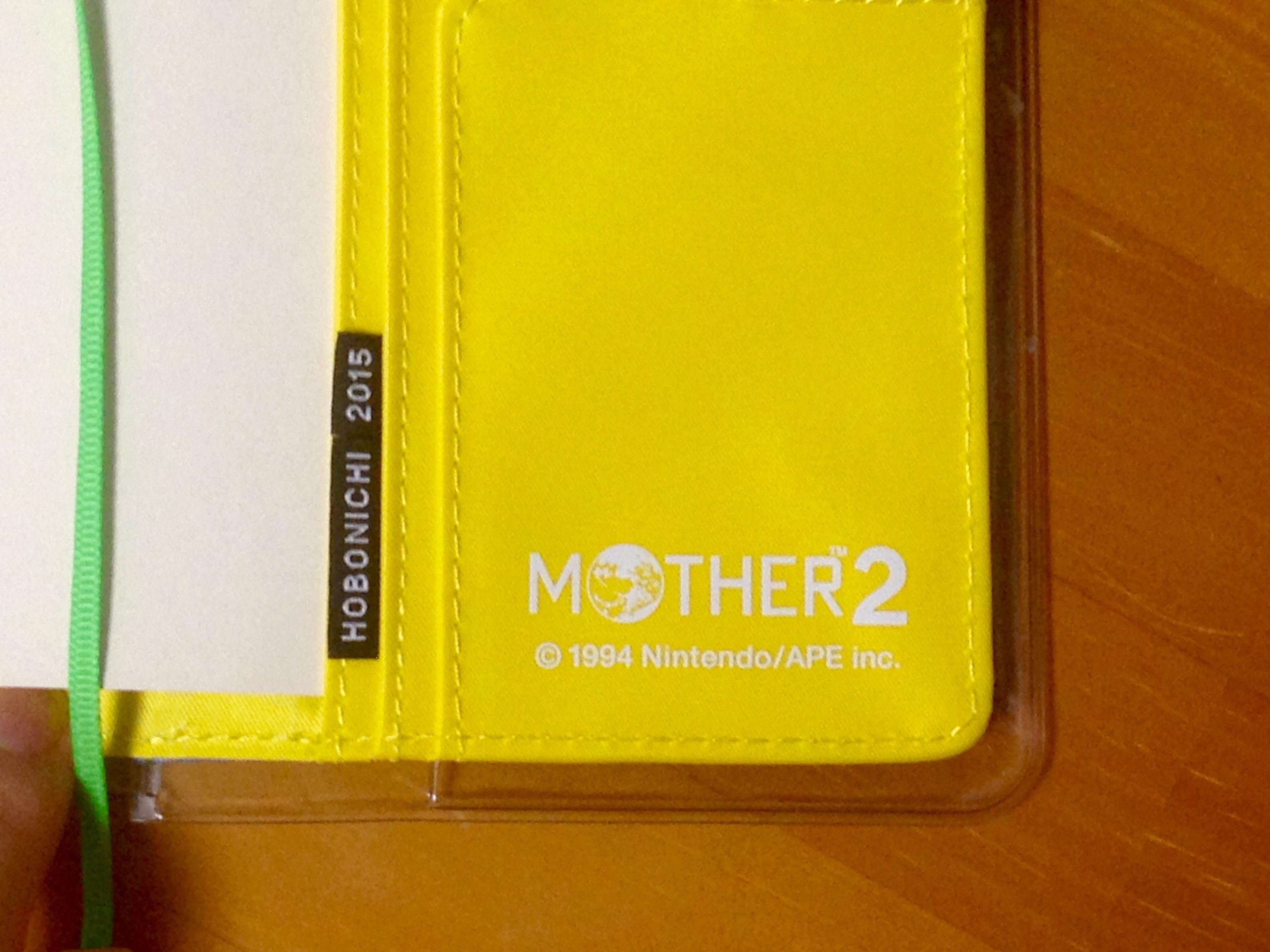 MOTHER2ほぼ日手帳内側ロゴ