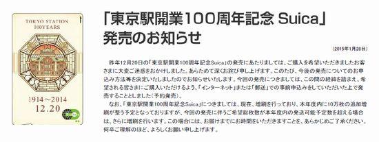 20150203_1.jpg